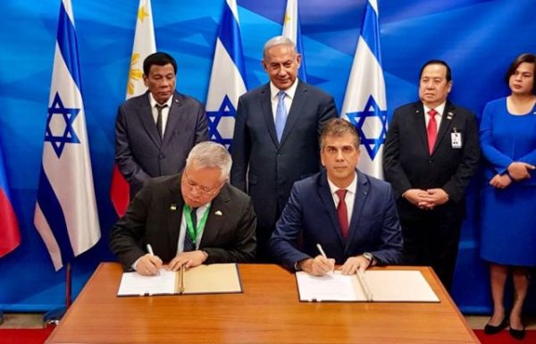 ישראל והפיליפינים ישתפו פעולה לקידום השקעות הדדי