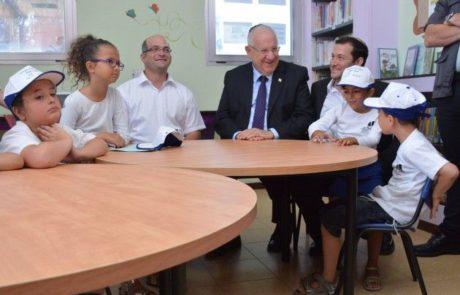 הנשיא  פתח את השנה עם ילדי העולים בשומרון