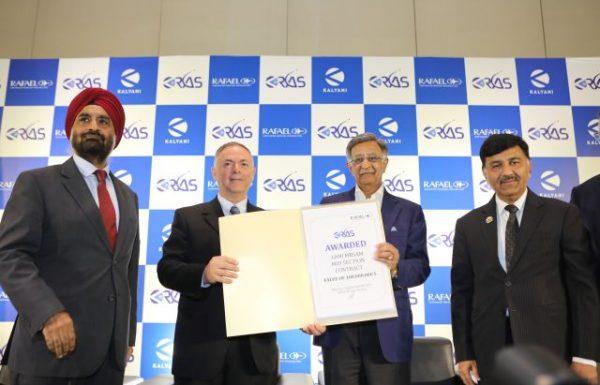 רפאל מתחילה בייצור מכלולים למערכת ברק 8 להודו