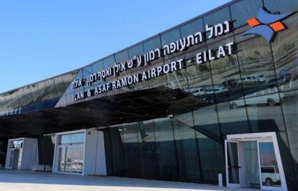 עידן חדש: מהיום כל טיסות הפנים ארציות לדרום יופנו לנמל רמון