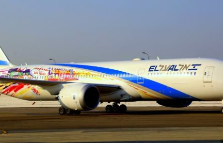 טיסת הבכורה של אל על ללאס וגאס המריאה ביום שישי שחלף