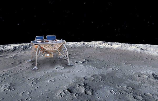 המשימה הלאומית להנחתת חללית על הירח יוצאת לדרך