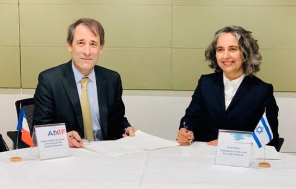 נחתם הסכם שיתוף פעולה בין רשויות ניירות הערך הישראלית והצרפתית