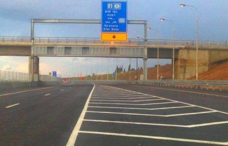 נפתח לתנועה קטע חדש נוסף בכביש 531