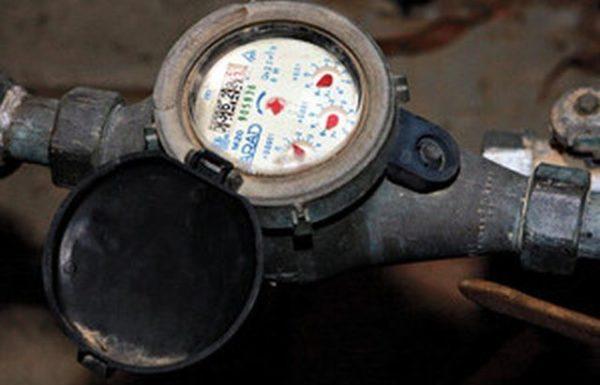 התאגידים יבוטלו רשות המים תקבע קריטריונים
