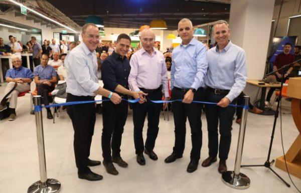 חברת רפאל חנכה הבוקר מרכז מחקר ופיתוח חדש בבאר שבע