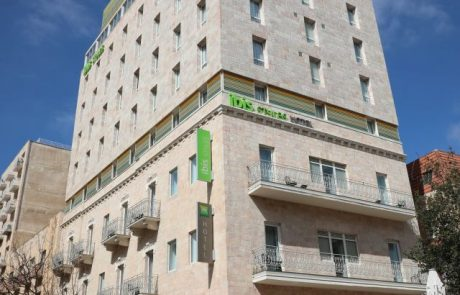 מלון איביס סטיילס נפתח להרצה במרכז ירושלים