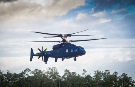 מסוק סיקורסקי-בואינג בטכנולוגיה חדשה טס לראשונה