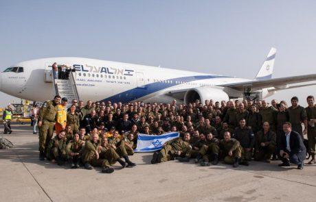 """יחידת החילוץ של צהל וזק""""א יצאו לברזיל במטוס אל על"""