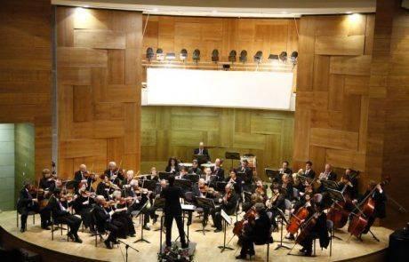 ארבעה ימים של פסטיבל בינלאומי למוזיקה קלאסית