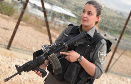 """"""" לתפארת מדינת ישראל """"  הלוחמת ניטרלה מחבל  ותדליק משואה"""