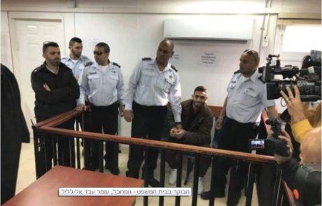 הורשע רוצח בני משפחת סלומון שר הביטחון ביקש לגזור עליו עונש מוות