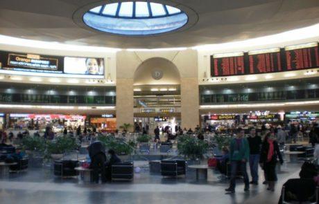 קולומביה ישראל תפעיל את חנויות הספורט בטרמינל 3