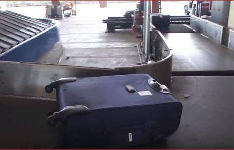 טיפול בכבודה בשדות תעופה באמצעות מערכת חדשנית