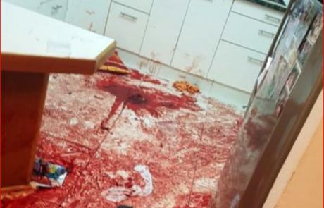 פיגוע בחלמיש :מחבל רצח שלושה  בני משפחה אחת