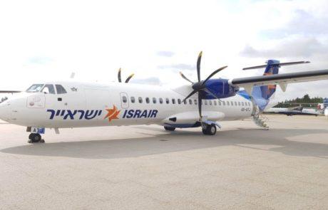 ישראייר קלטה מטוס ATR-72 שלישי