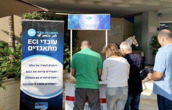 חברת ECI  מתכננת לפטר 100 עובדים