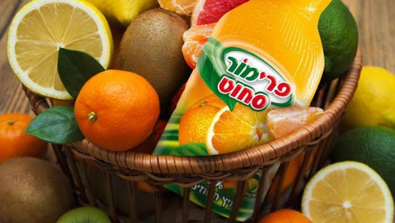 מתכון מנצח של 'פרימור'-  אוזני המן במילוי פירות