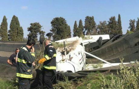 2 פצועים בהתהפכות מטוס קל בהרצליה