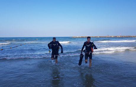גופתו של האברך אותרה בחוף אביב בתל אביב