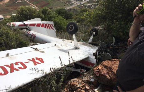 ההרוג בתאונת המטוס בחיפה הוא ראש המנהל האזרחי מוניר עמר