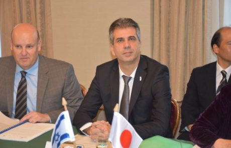משלחת כלכלית יצאה לסדרת פגישות ביפן