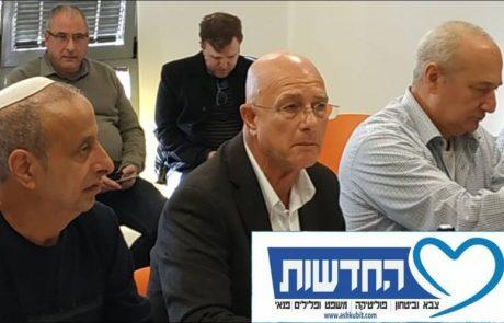 """ישיבת תקציב באריאל: אושר מינויו של מנכ""""ל העיריה החדש"""