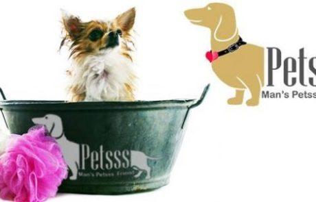 פטססס במבצע פורים, פרס לכלב המחופש