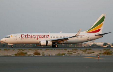 בהתרסקות מטוס אתיופיאן איירליינס נהרגו 2 ישראלים