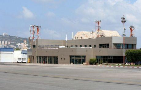 גידול דרמטי בפעילות נמל התעופה בחיפה