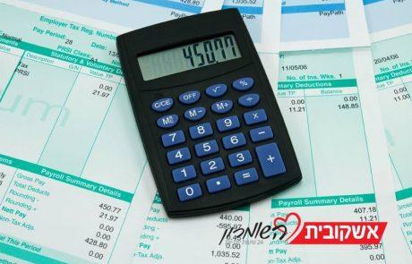 כל מה שצריך לדעת על ביטוח משכנתא