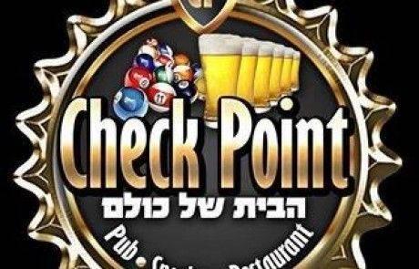 פאב -צ'ק פוינט Check point