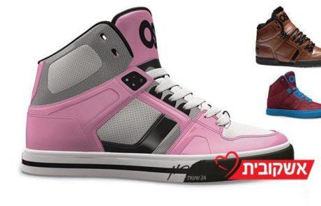 נעלי הסקייטבורד OSIRIS בישראל