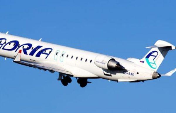 אדריה איירווייז מפסיקה טיסותיה ליומיים