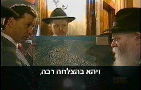 סרטון מרגש: רון נחמן עם הרבי מיליובאביץ'