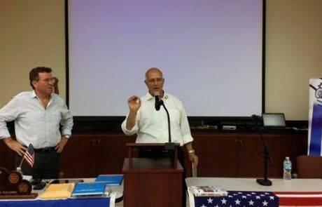 המרכז המסחרי באריאל נגד הסעות חינם לחצי חינם