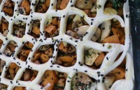 שטרודל בטטה ופטריות