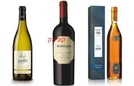 """חגיגת יינות כשרים לפסח ב""""משקאות משיח"""""""