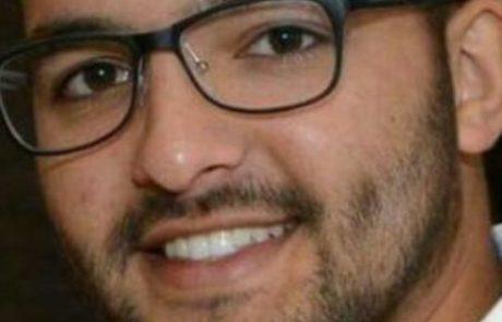 """הנרצח  בסניף רמי לוי טוביה ינאי ויסמן הי""""ד"""