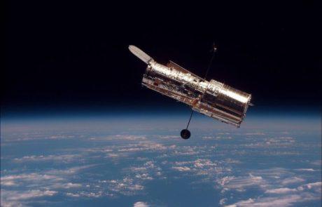 חלל למען האנושות כנס לזכרו של אילן רמון