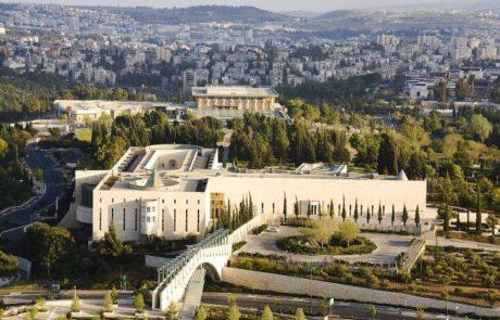 עתירה עצרה חלק מהרפורמה במקרקעי ישראל