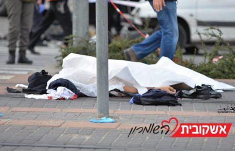 גבר כבן 40 נהרג ו- 10 נפצעו בפיגוע דריסה בירושלים