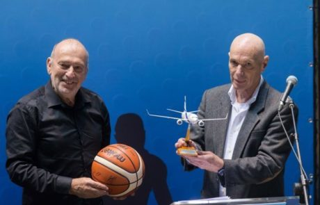 אל על המובילה הרשמית של נבחרות ישראל בכדורסל