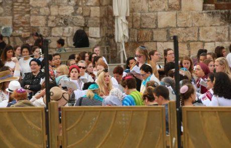 1500 מתפללים בכותל דורשים היום לשמור על מסורת ישראל