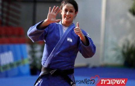 מדליית זהב נוספת לירדן ג׳רבי