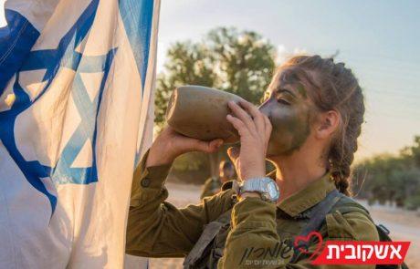 אלי שבירו גאה באחוז המתגייסים מאריאל