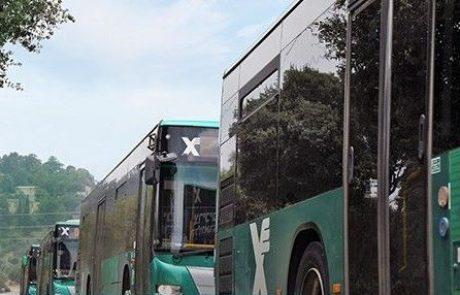 שינויים בתחבורה הציבורית בירושלים
