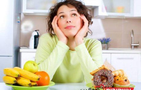 לוותר על רעיון הארוחה הגדולה לפני הצום