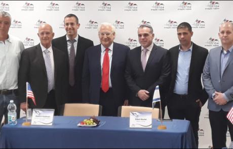 הכוח המתון בשומרון:ראשי רשויות נפגשו עם דייויד פרידמן