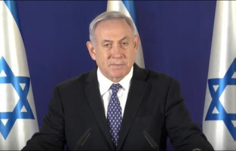 ראש הממשלה ידון היום בפתיחת ענפים נוספים במשק